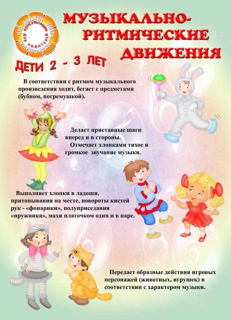 http://a2b2.ru/storage/files/methodologicals/6123/7216_6418_4424758.jpg