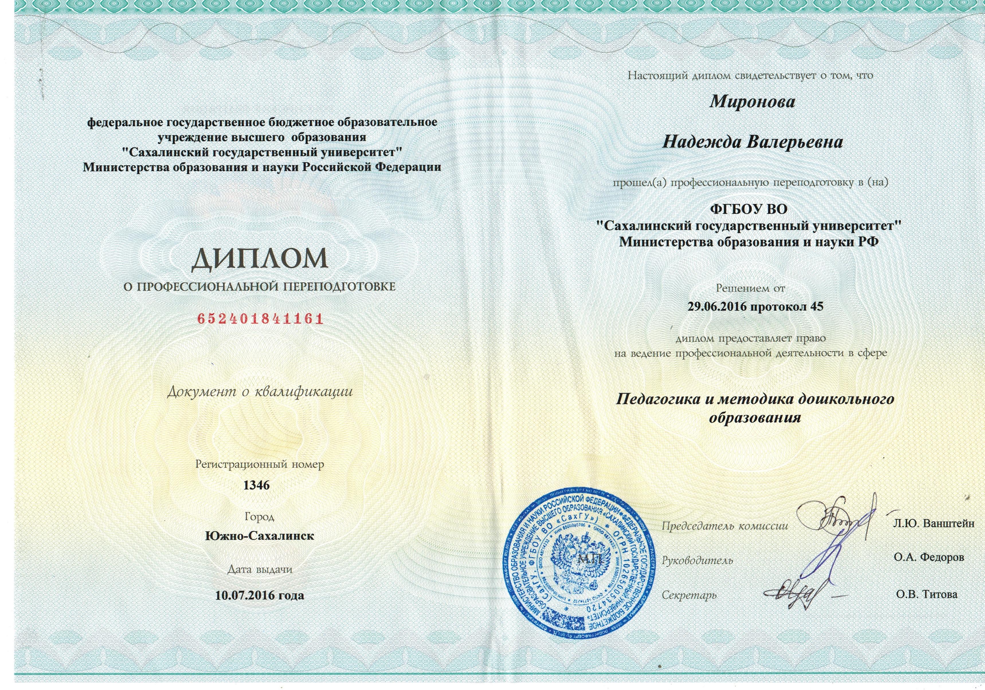 Куплю диплом реестром в украине на настоящий ГОЗНАК куплю диплом реестром в украине на 450 у е Заказать документ Заказать документ Диплом специалиста года Диплом бакалавра года нового