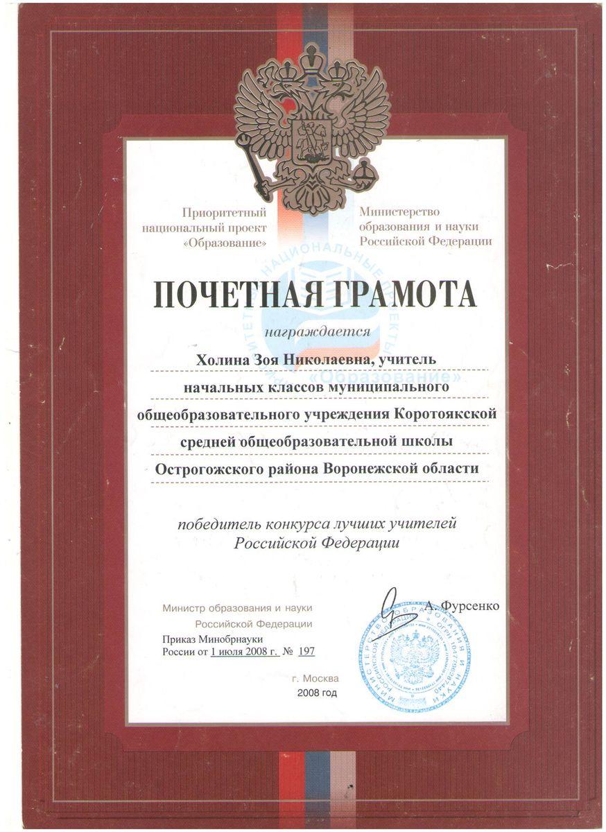 Литвинова наталья анатольевна конкурс инженер года 2017