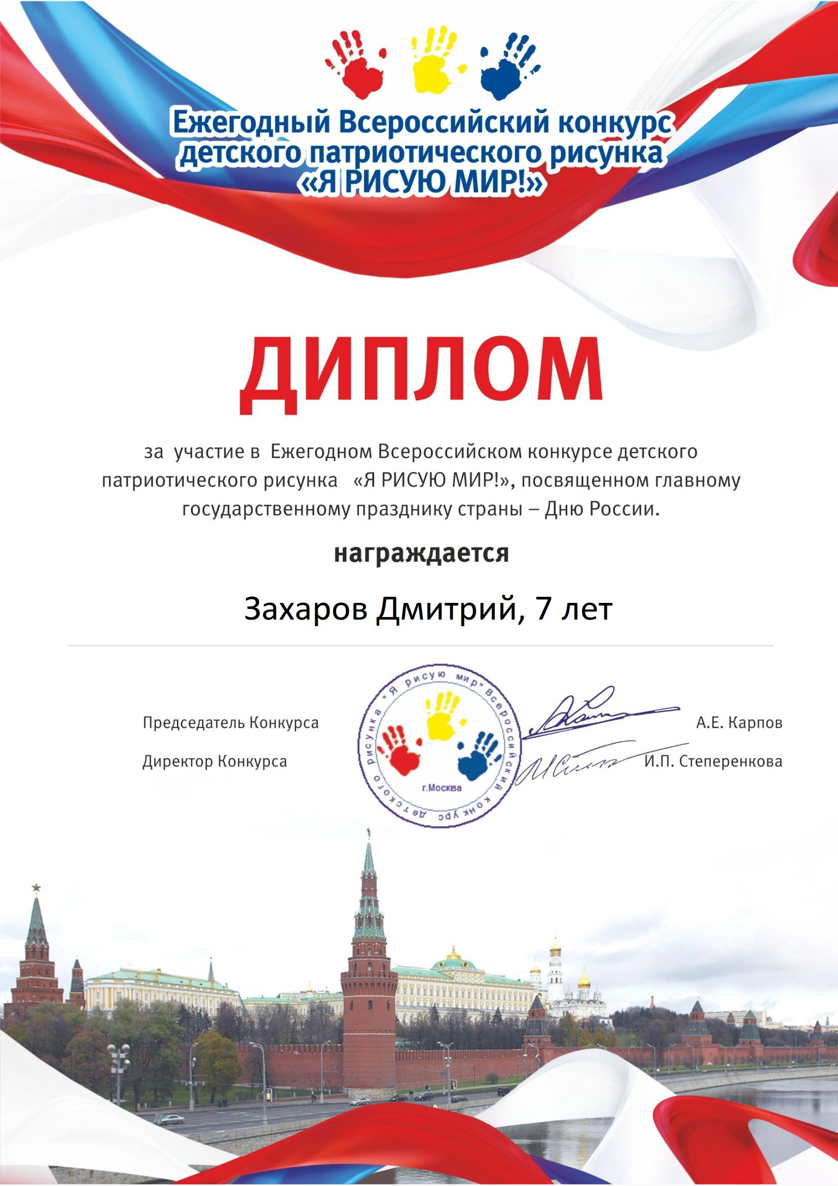 Мы были на конкурсе открытая россия