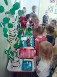 Как мы ходили на выставку детских работ