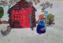 Ксения А. 6 лет