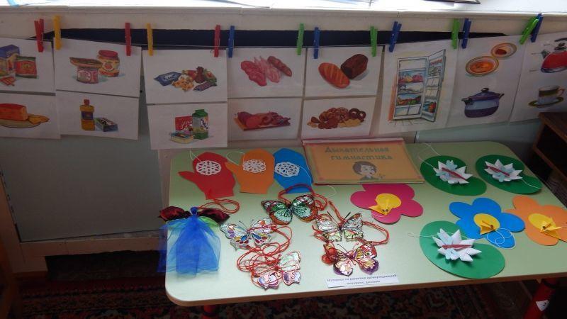 Оформление развития речи в детском саду своими руками фото